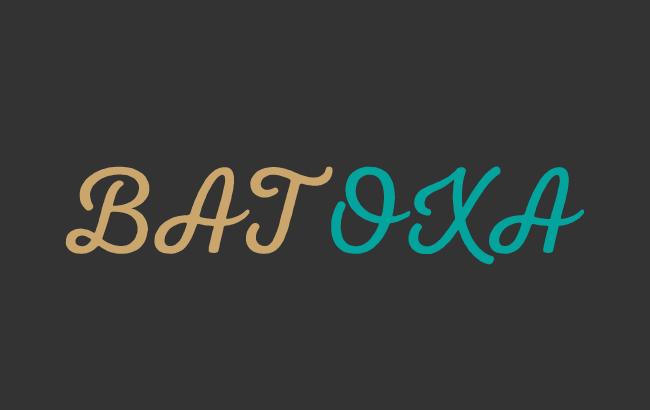 BATOXA.COM